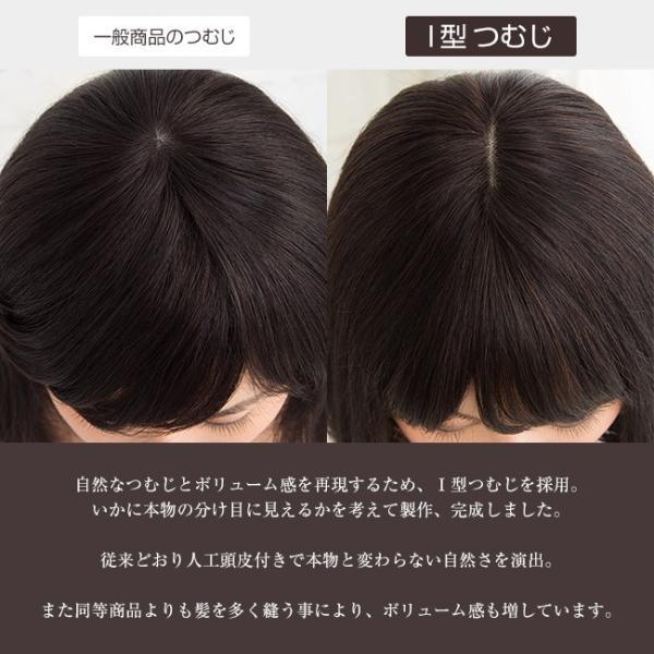 ウィッグ 医療用 人毛100% 全手編み 円形脱毛症 抗がん剤治療 ボブ ショート Mサイズ Lサイズ 全3色|wig-lab|10
