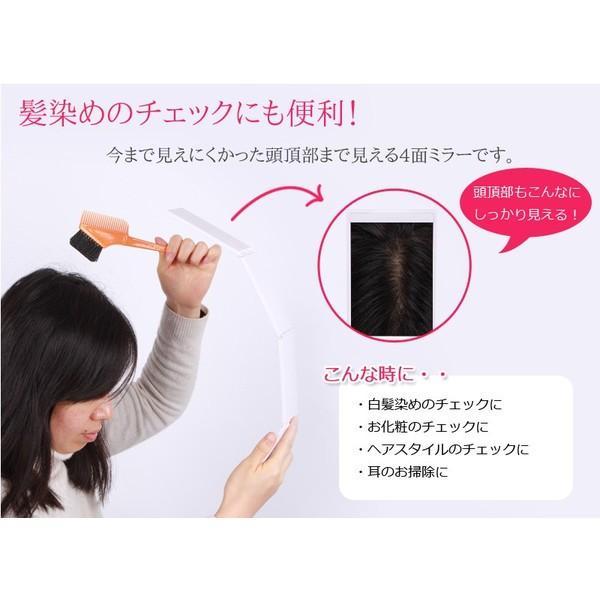 4面鏡 スタンドミラー 折りたたみ 携帯 鏡 コンパクト|wigshop