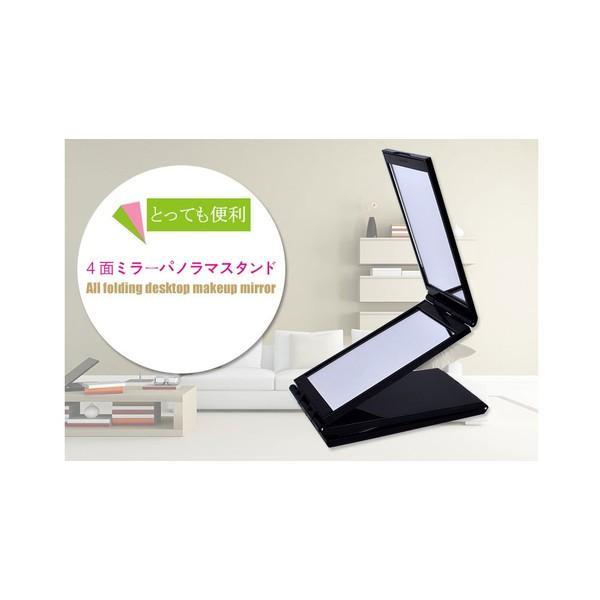 4面鏡 スタンドミラー 折りたたみ 携帯 鏡 コンパクト|wigshop|02