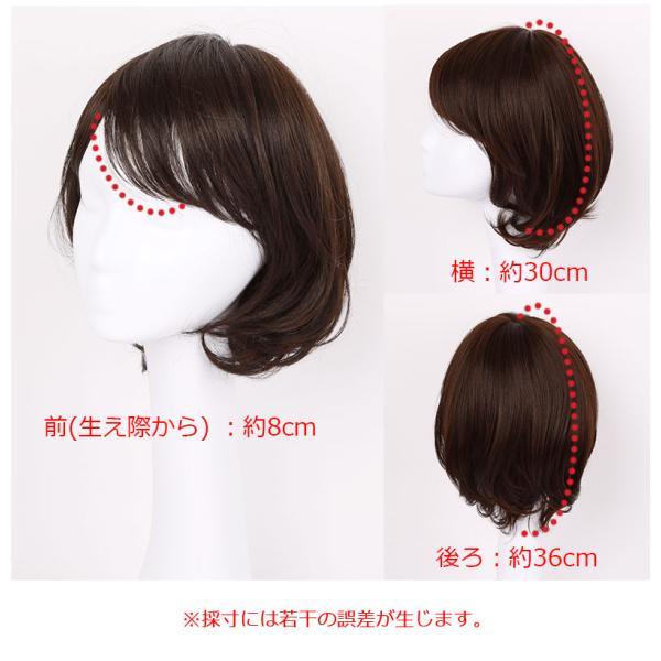医療用ウィッグ ショート ボブ フルウィッグ かつら 私元気 IC2040-3|wigshop|13