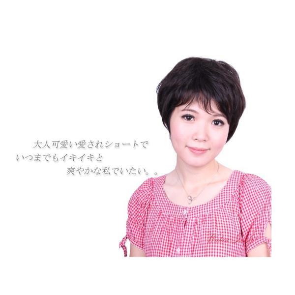 医療用ウィッグ ショート レディース ウィッグ かつら 私元気 IH1002-2|wigshop|02