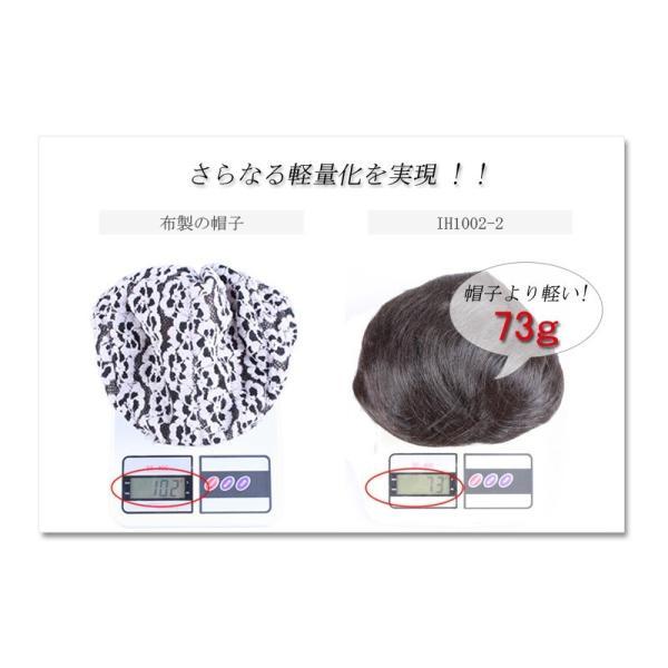 医療用ウィッグ ショート レディース ウィッグ かつら 私元気 IH1002-2|wigshop|13