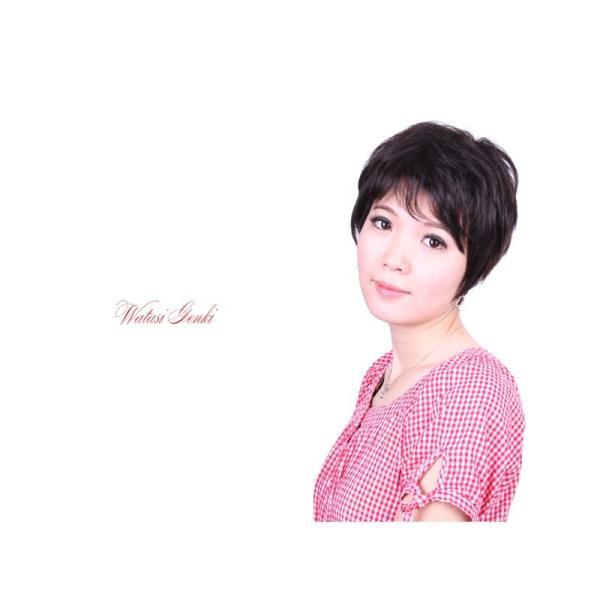 医療用ウィッグ ショート レディース ウィッグ かつら 私元気 IH1002-2|wigshop|06
