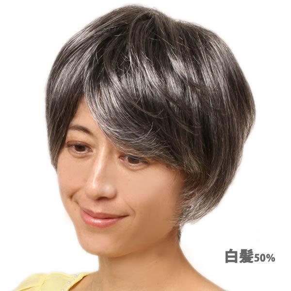 ウィッグ ショート 送料無料 ショートウィッグ ミセス ミセスウィッグ 医療 白髪 かつら tm2 wigwigrunes 06