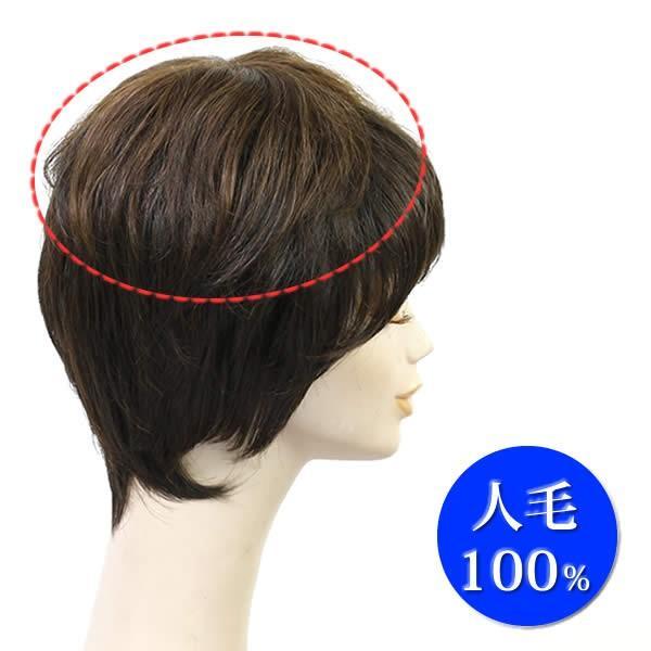 ウィッグ ヘアピース  人毛100% 円形脱毛症 部分ウィッグ かつら 送料無料 つむじ カバー 5009-curl|wigwigrunes|04