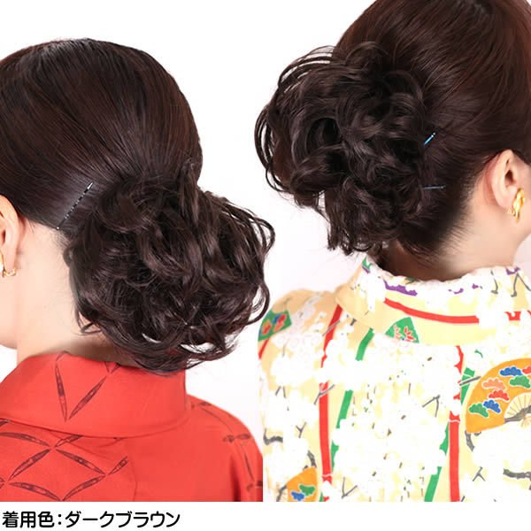 ウィッグ 部分ウィッグ 人気 シュシュタイプ つけ毛  エクステ 人気ランキング常連 wat-12 wigwigrunes 04