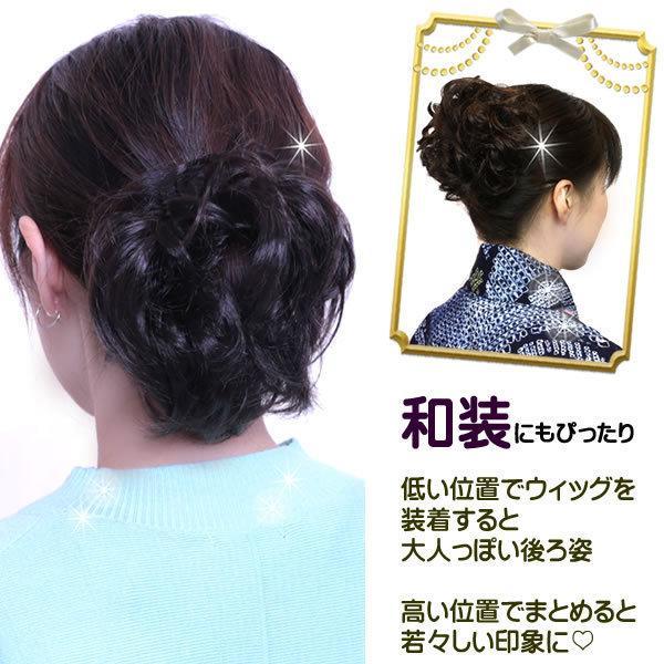 ウィッグ 部分ウィッグ 人気 シュシュタイプ つけ毛  エクステ 人気ランキング常連 wat-12 wigwigrunes 05