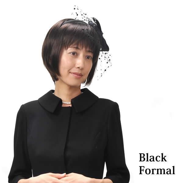 カチューシャ 結婚式 冠婚葬祭 痛くならないカチューシャ ブラックフォーマル  送料無料 bf001