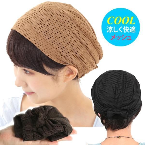 帽子 医療用帽子 レディース 室内帽子 ミセス  抗がん剤治療 ブラック hb75|wigwigrunes