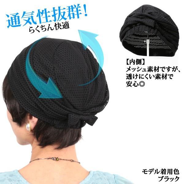 帽子 医療用帽子 レディース 室内帽子 ミセス  抗がん剤治療 ブラック hb75|wigwigrunes|03