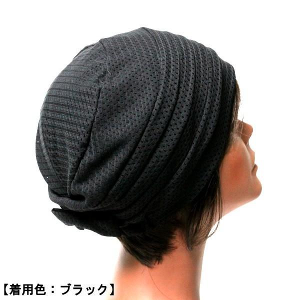 帽子 医療用帽子 レディース 室内帽子 ミセス  抗がん剤治療 ブラック hb75|wigwigrunes|04