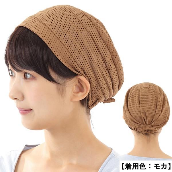 帽子 医療用帽子 レディース 室内帽子 ミセス  抗がん剤治療 ブラック hb75|wigwigrunes|05