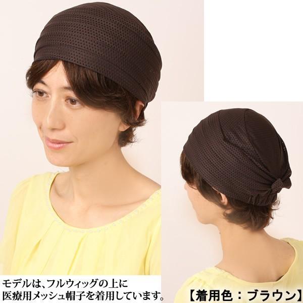 帽子 医療用帽子 レディース 室内帽子 ミセス  抗がん剤治療 ブラック hb75|wigwigrunes|06
