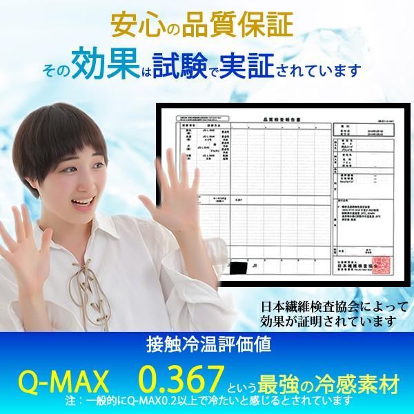 ウィッグ ネット 夏用 医療用ウィッグネット インナーキャップ ウィッグ用ネット  かつらネット クール 冷感素材 coolcap|wigwigrunes|02