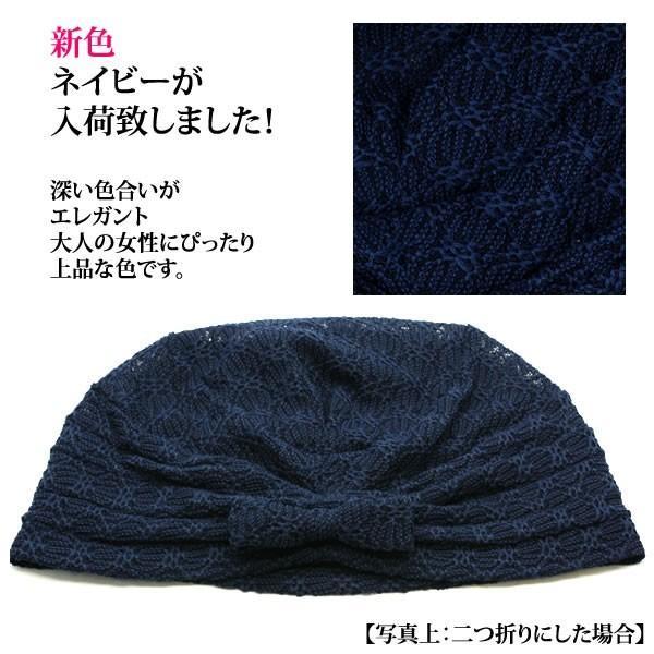 帽子 医療用帽子 レディース 室内帽子 ミセス リボン  抗がん剤治療 人気ランキング常連 ブラック 黒 HB-30 wigwigrunes 02