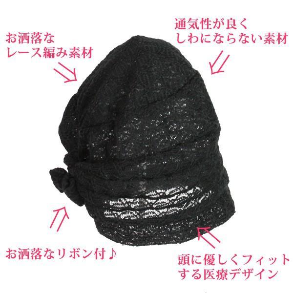 帽子 医療用帽子 レディース 室内帽子 ミセス リボン  抗がん剤治療 人気ランキング常連 ブラック 黒 HB-30 wigwigrunes 03