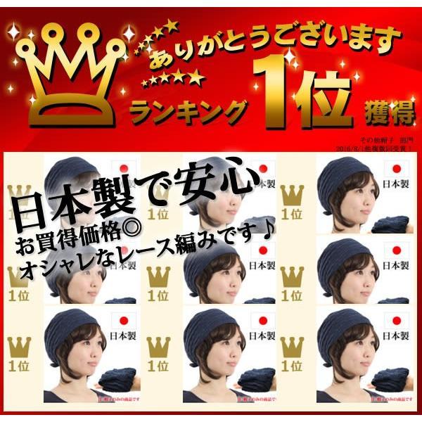 帽子 医療用帽子 レディース 室内帽子 ミセス リボン  抗がん剤治療 人気ランキング常連 ブラック 黒 HB-30 wigwigrunes 04