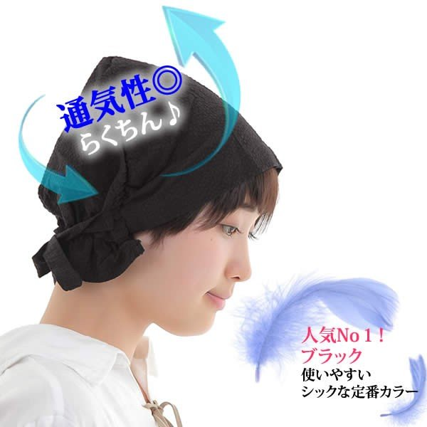 医療用帽子 帽子 ぼうし 室内帽子 抗がん剤治療 コットン 綿 日本製 hb38|wigwigrunes|03