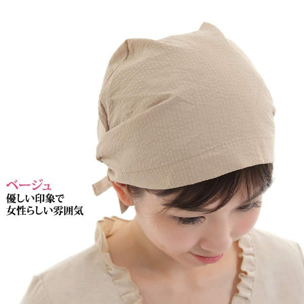 医療用帽子 帽子 ぼうし 室内帽子 抗がん剤治療 コットン 綿 日本製 hb38|wigwigrunes|04