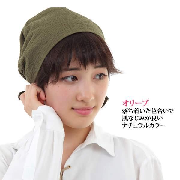 医療用帽子 帽子 ぼうし 室内帽子 抗がん剤治療 コットン 綿 日本製 hb38|wigwigrunes|05