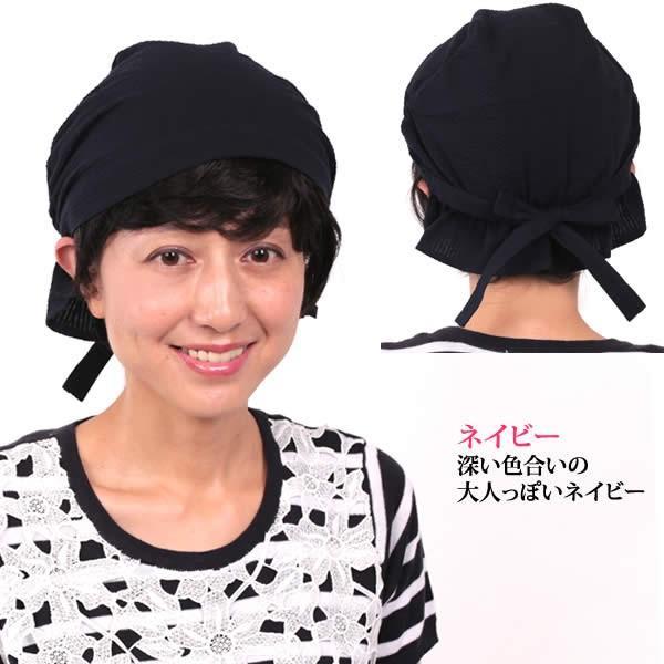 医療用帽子 帽子 ぼうし 室内帽子 抗がん剤治療 コットン 綿 日本製 hb38|wigwigrunes|07