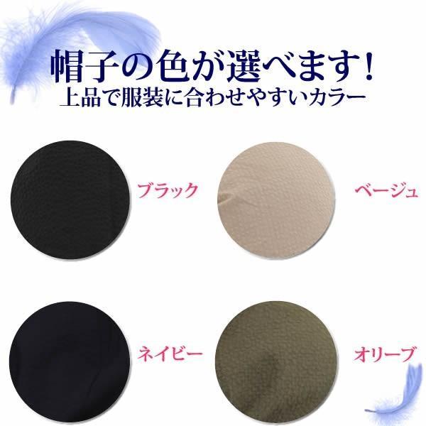 医療用帽子 帽子 ぼうし 室内帽子 抗がん剤治療 コットン 綿 日本製 hb38|wigwigrunes|08
