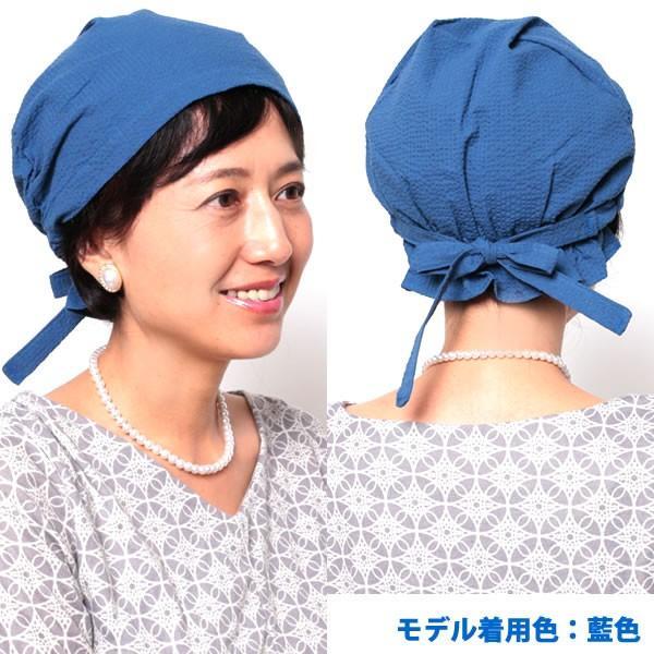 医療用帽子 帽子 ぼうし 室内帽子 抗がん剤治療 コットン 綿 日本製 hb38|wigwigrunes|10