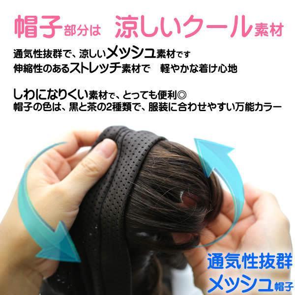 ウィッグ 医療用 帽子 医療用毛付内帽子 人毛100% かつら 送料無料 hb70 wigwigrunes 05