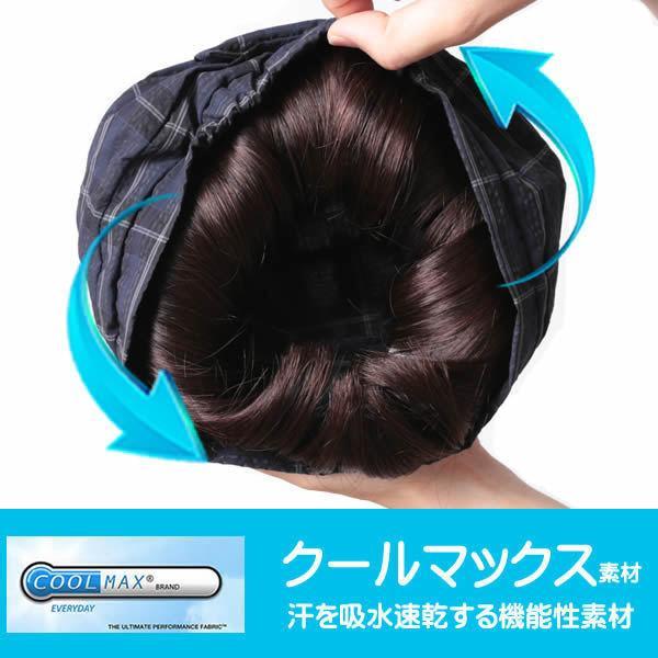 ウィッグ 医療用 帽子 医療用毛付内帽子 人毛100% かつら 送料無料 抗がん剤治療 hb73cool|wigwigrunes|02