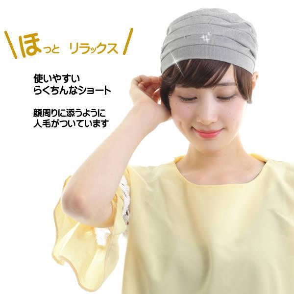 ウィッグ 医療用 帽子 医療用毛付内帽子 人毛100% かつら 送料無料 抗がん剤治療 シアサッカー hb73coolmax|wigwigrunes|04