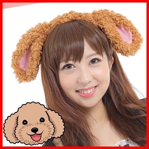 いぬ コスプレ カチューシャ かぶりもの ぬいぐるみ 戌年 犬 トイプードル inudtype|wigwigrunes