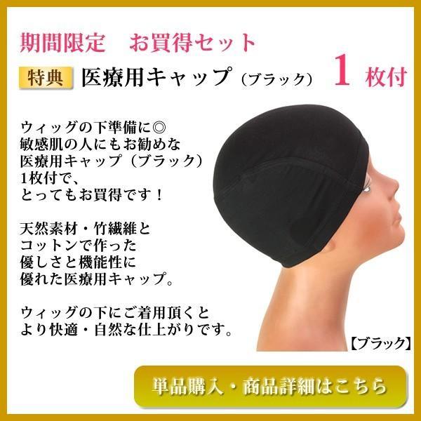ウィッグ 医療用 ショート かつら 人毛 フルウィッグ ミセス オールウィッグ kt0506set|wigwigrunes|02