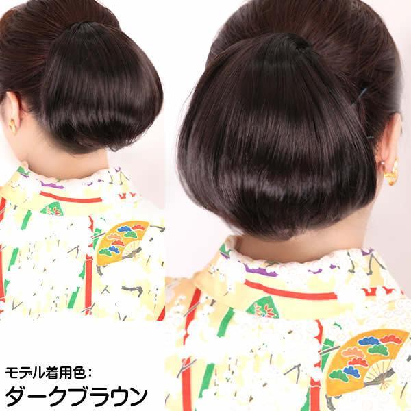 ウィッグ 和装 部分ウィッグ シニョン ポニー ポニーウィッグ 人気 簡単装着 まとめ髪 m9|wigwigrunes|05
