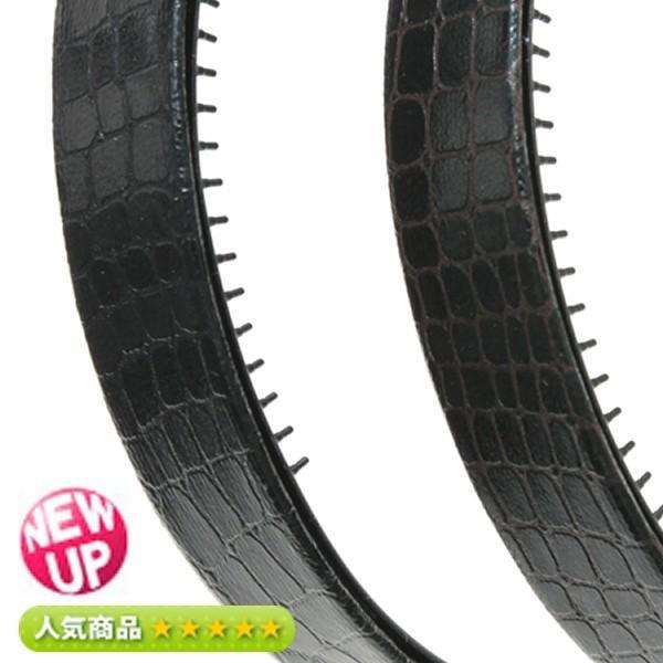 カチューシャ メンズ レディース ヘアアクセ ヘアアクセサリー 人気 高級 クロコ型押 人気ランキング常連 ma137|wigwigrunes|05