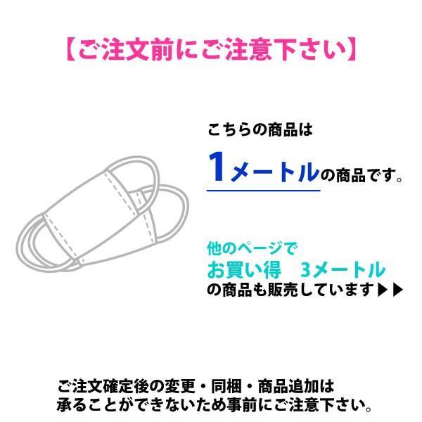 マスクゴム 日本製 ますく マスク紐 マスクごむ ますくゴム ますくごむ  ひも 手作りマスク 手づくりマスク ハンドメイド  痛くなりにくい 白 masuku1m wigwigrunes 05