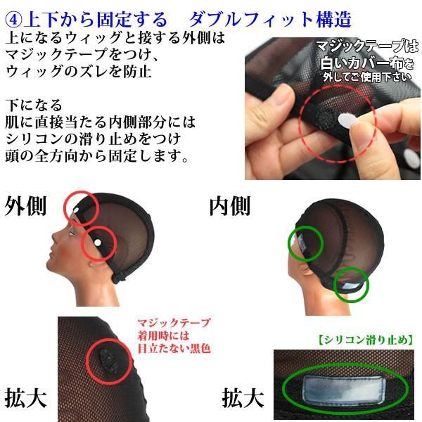 ウィッグ ネット 医療用ウィッグネット インナーキャップ ウィッグ用ネット かつらネット 抗がん剤治療 medicalcap2set|wigwigrunes|04