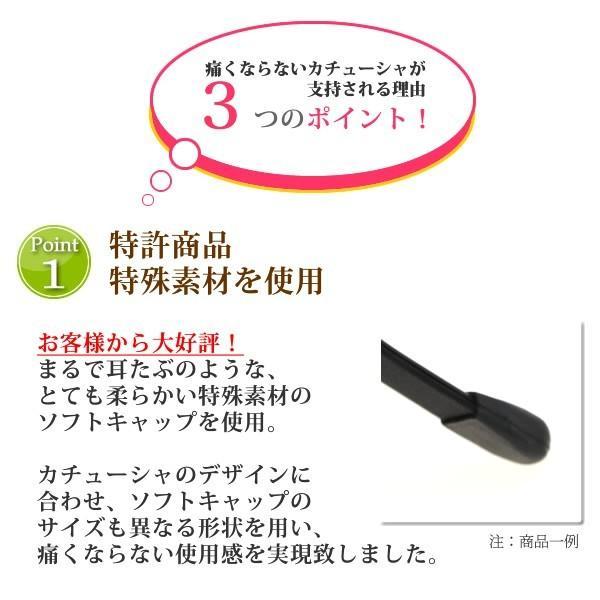 カチューシャ 和柄 京ちりめん柄 和装 浴衣 ヘアアレンジ 日本製 ちょうちょ ちりめん 着物 さくら 桜 oxina50