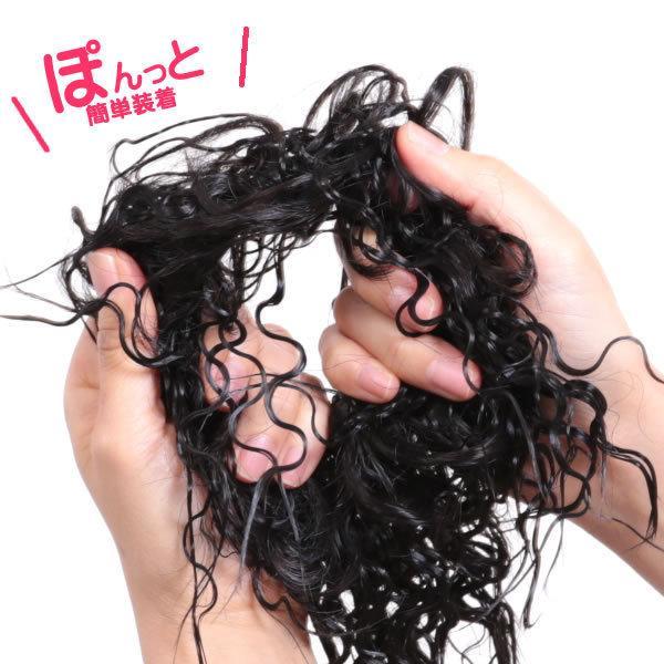 ウィッグ 部分ウィッグ 人気 シュシュタイプ つけ毛  エクステ 人気 w-11|wigwigrunes|02