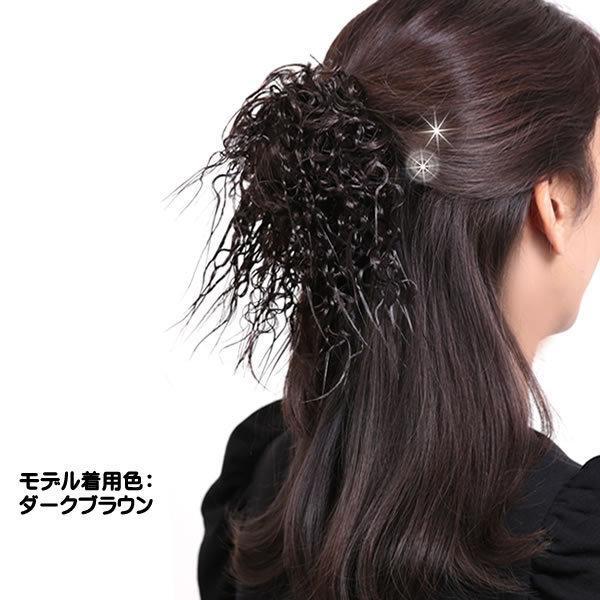 ウィッグ 部分ウィッグ 人気 シュシュタイプ つけ毛  エクステ 人気 w-11|wigwigrunes|04