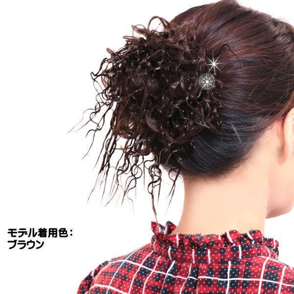 ウィッグ 部分ウィッグ 人気 シュシュタイプ つけ毛  エクステ 人気 w-11|wigwigrunes|06