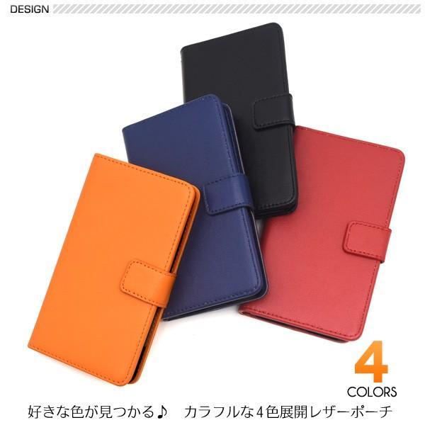 BASIO3 KYV43 用 カラーレザー手帳型ケース  背面スライドカバー対応|wil-mart|02