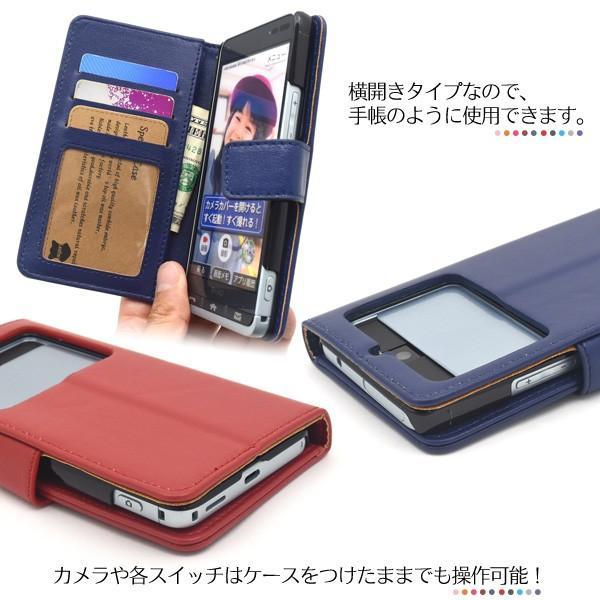BASIO3 KYV43 用 カラーレザー手帳型ケース  背面スライドカバー対応|wil-mart|04