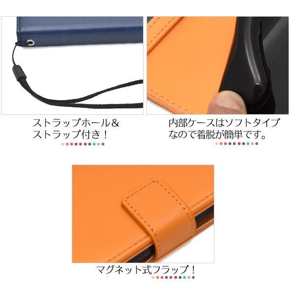 BASIO3 KYV43 用 カラーレザー手帳型ケース  背面スライドカバー対応|wil-mart|05