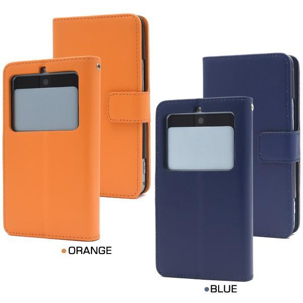 BASIO3 KYV43 用 カラーレザー手帳型ケース  背面スライドカバー対応|wil-mart|06