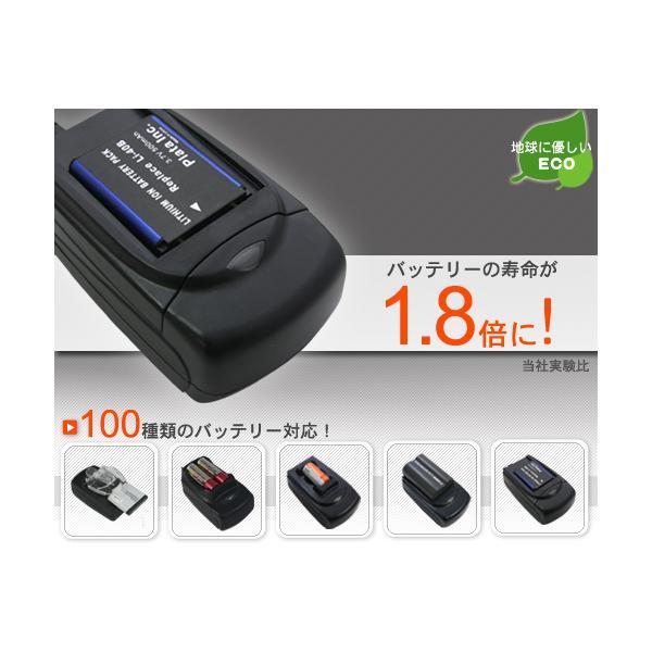 エコモード搭載 CASIO NP-100用 互換充電器セット EXILIM PRO EX-F1対応