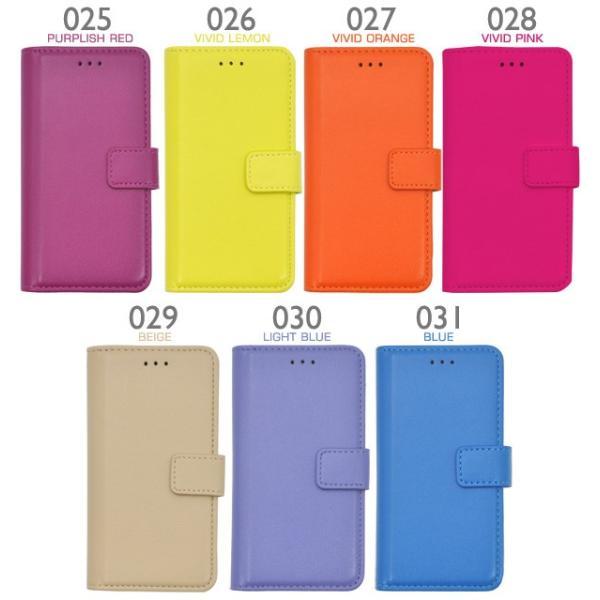 iPhone6s/iPhone6(4.7インチ)用 手帳型 31色カラーレザーケースポーチ スタンドケース wil-mart 06