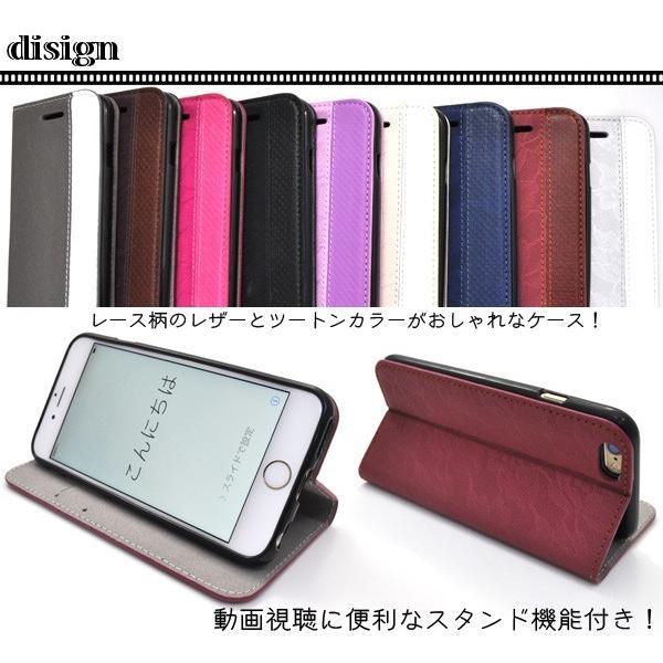 iPhone6s/iPhone6(4.7インチ)用 手帳型 ケース レース柄×合皮レザー|wil-mart|02