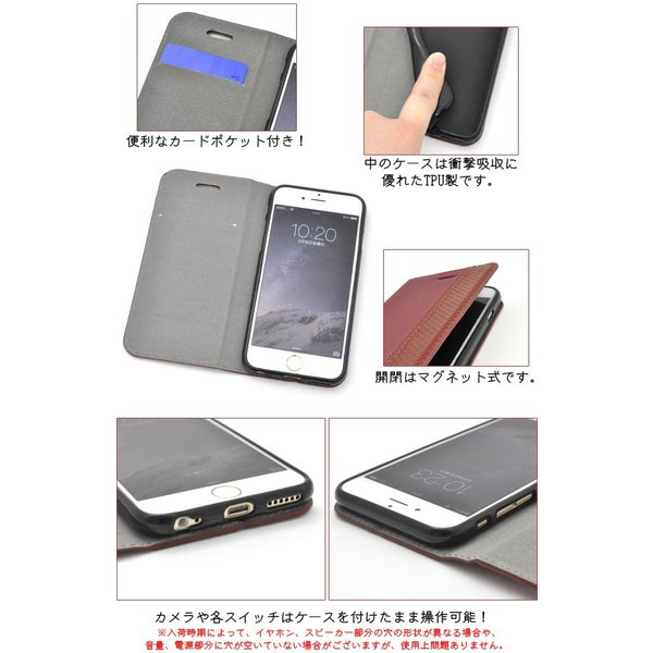 iPhone6s/iPhone6(4.7インチ)用 手帳型 ケース レース柄×合皮レザー|wil-mart|03