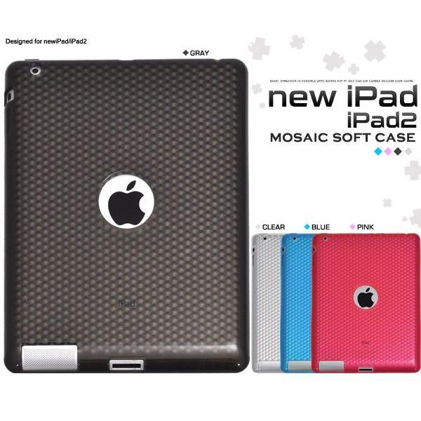 iPad2 専 対応 モザイクデザインソフトケース|wil-mart