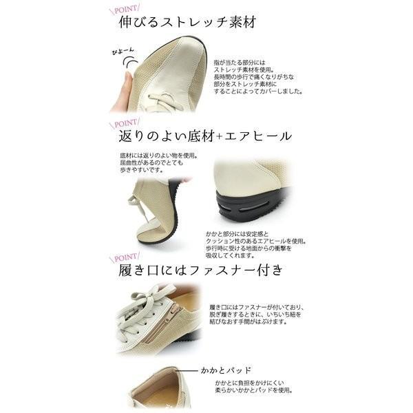 靴 ウォーキングシューズ 牛革 日本製 4E